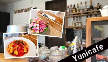 久喜のオシャレでかわいいカフェ「ユニカフェ」をレポートします!