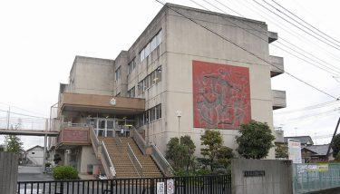 久喜市立 栗橋小学校