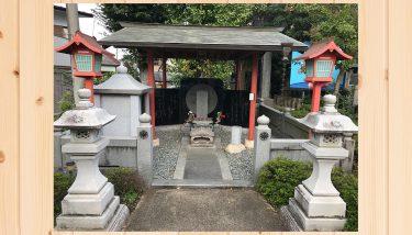 「静御前」から紐解く久喜市栗橋の歴史
