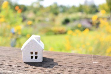 「市街化調整区域」を聞いたことがありますか? -久喜で家を買うなら知っておきたいミニ情報-