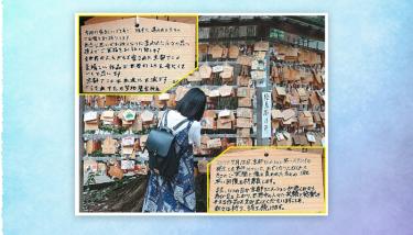 【久喜・鷲宮】京アニ放火殺人事件で「らき☆すた」の聖地 鷲宮神社 ファンが絵馬捧げ鎮魂の祈り