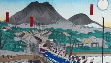 【久喜市】「川内杯栗橋関所マラソン」開催へ 12月27日 万全な感染防止対策を講じて